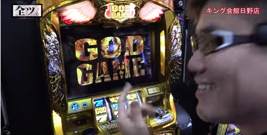 【#2】司芭扶がミリオンゴッドー神々の凱旋ーを「全ツ。」してみた結果【SEVEN'S TV】