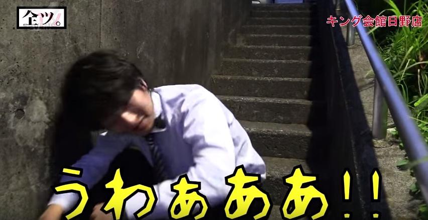 【#3】小早川先生がエヴァンゲリオン~希望の槍~を「全ツ。」してみた結果【SEVEN'S TV】
