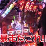 #7小早川サムネ