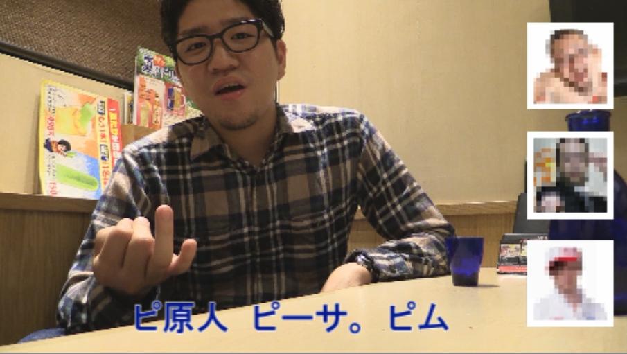【#9】ワロスがバジリスク~甲賀忍法帖~絆を「全ツ。」してみた結果【SEVEN'S TV】