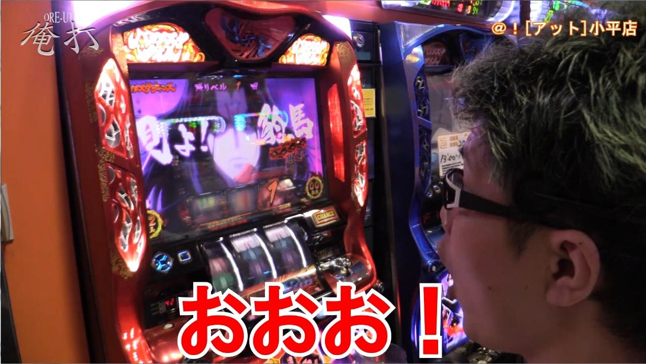 【#20】司芭扶がアットで「俺打」してみた結果【SEVEN'S TV】
