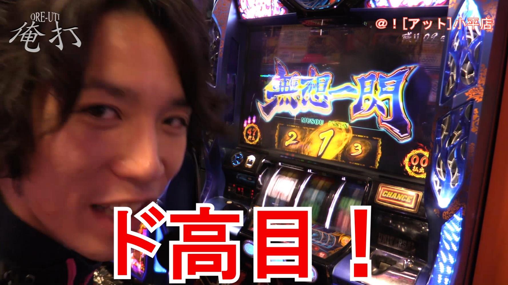 【#30】ytrが「俺打」絆の高設定2回捨てた結果【SEVEN'S TV】