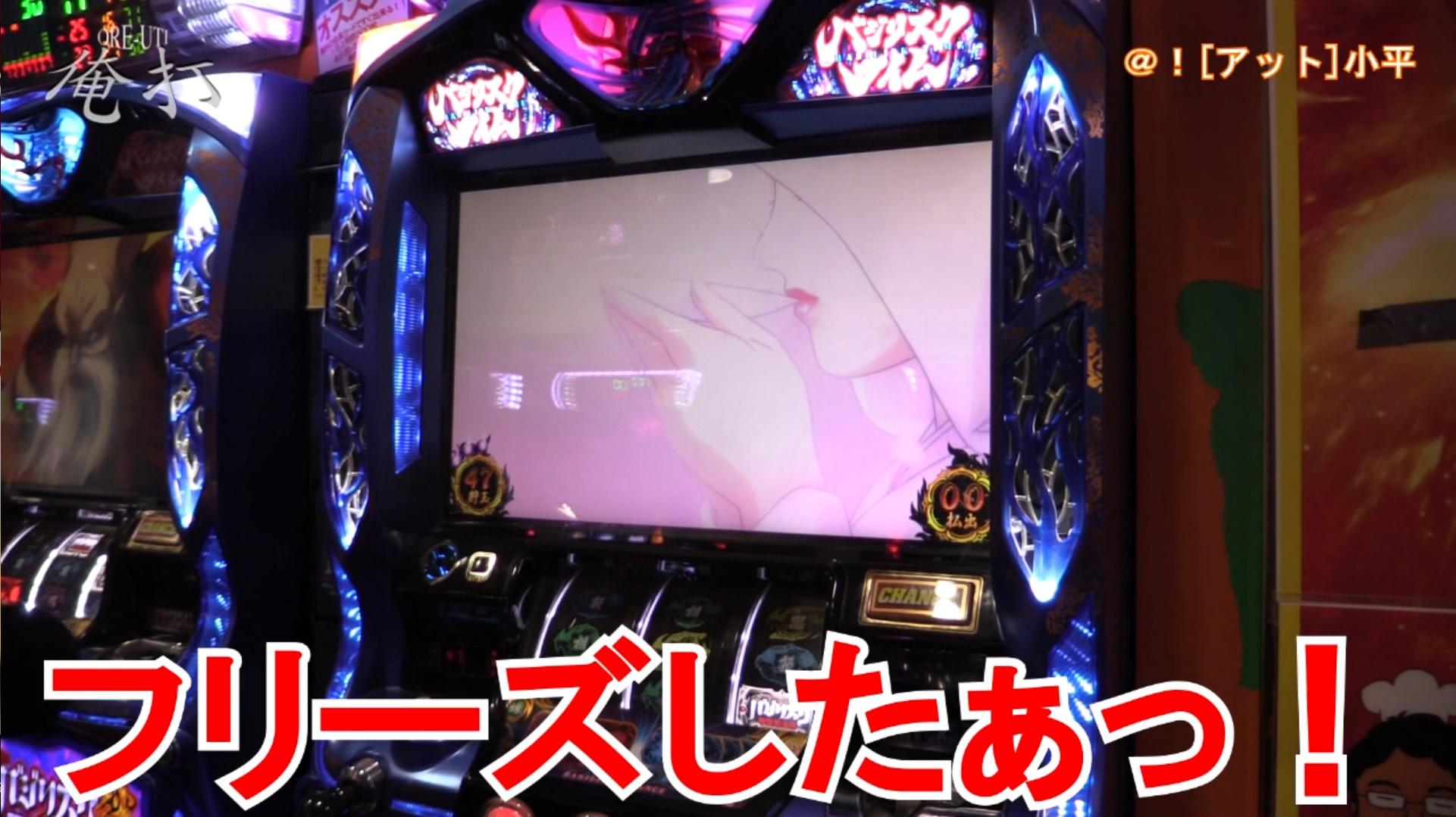 【#32】司芭扶が「俺打」中にバジ絆でフリーズを引いた結果【SEVEN'S TV】