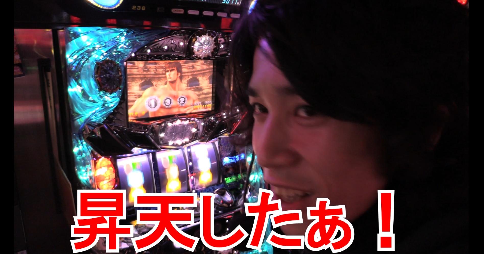 【#36】ytrが「俺打」72,000円投資した結果【SEVEN'S TV】