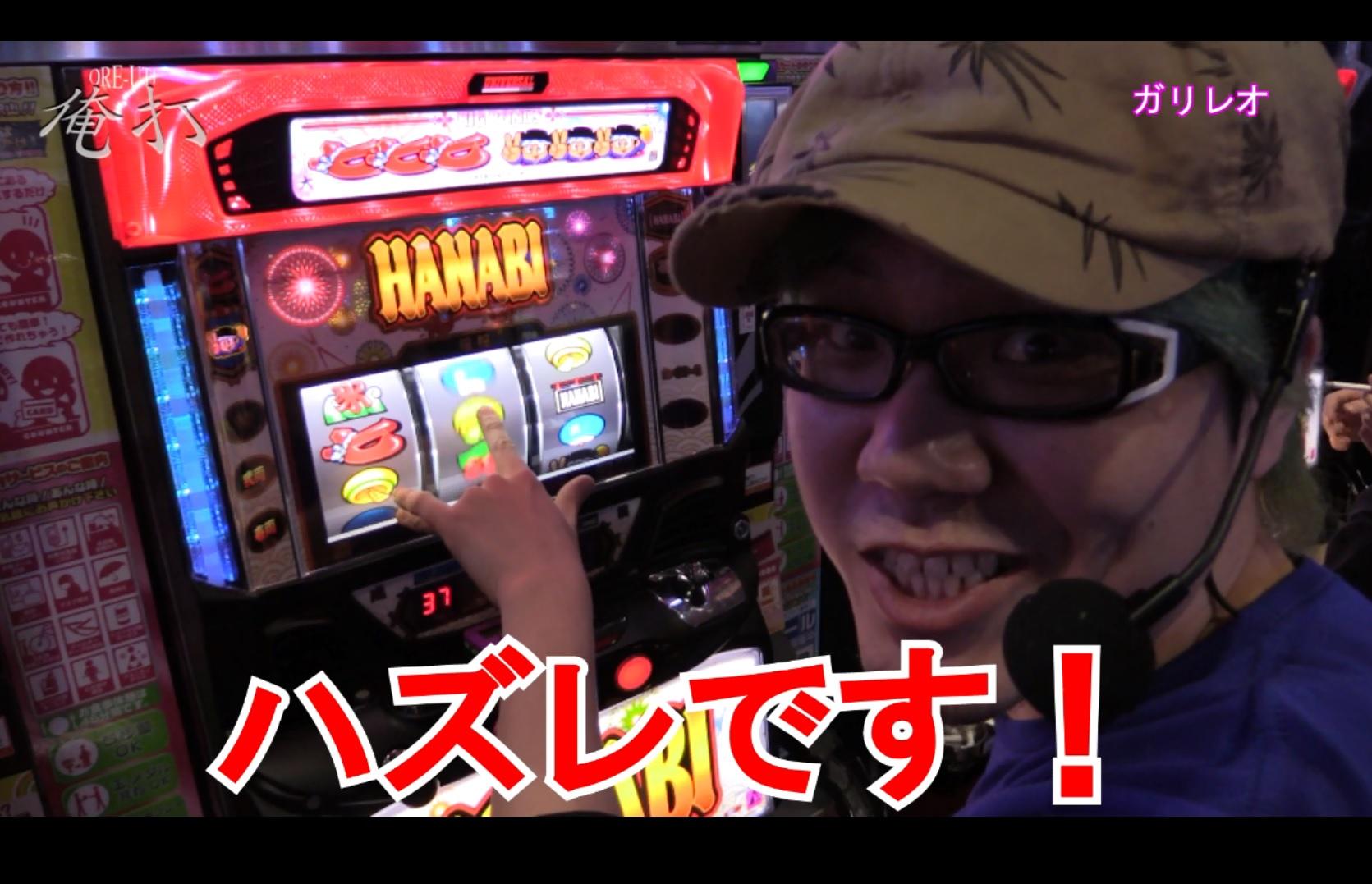 【#48】司芭扶が周年祭のホールで「俺打」した結果【SEVEN'S TV】