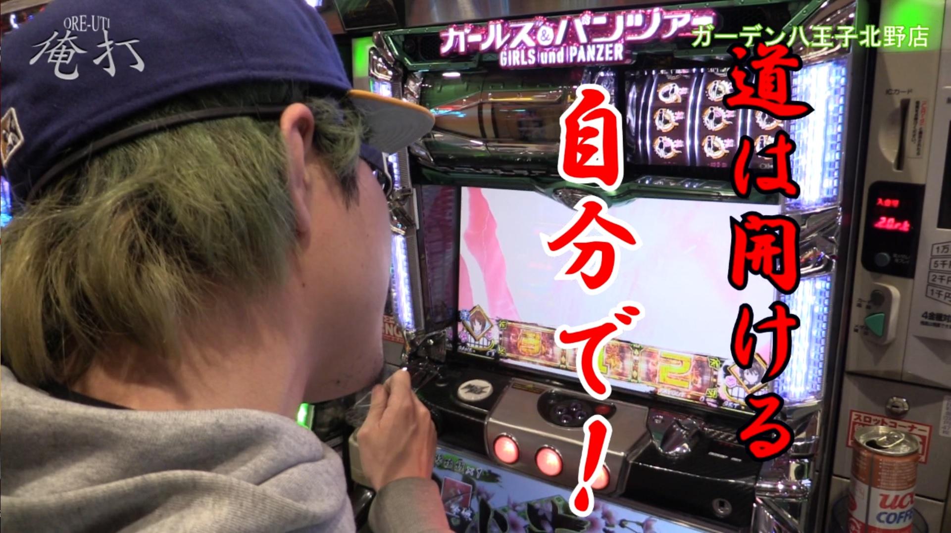 【#52】司芭扶が「俺打」で勝利への道を切り開いていった結果【SEVEN'S TV】
