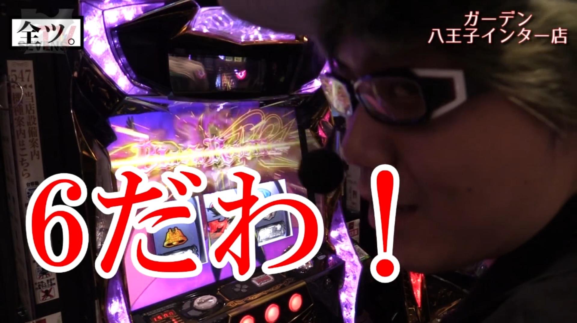 【#62】司芭扶がコードギアス2を全ツした結果【SEVEN'S TV】