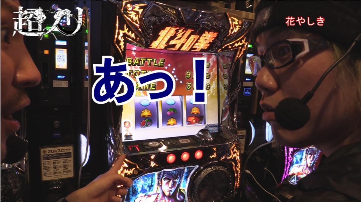 【#71】ワロス司芭扶が1日中手錠をして「超ノリ」をした結果【SEVEN'S TV】
