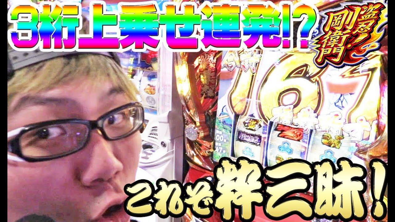 【#99】司芭扶が剛衛門で盗みの美学を会得した結果【SEVEN'S TV】
