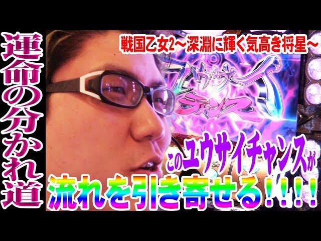 【#125】司芭扶がユウサイの扉をこじ開けようとした結果【SEVEN'S TV】