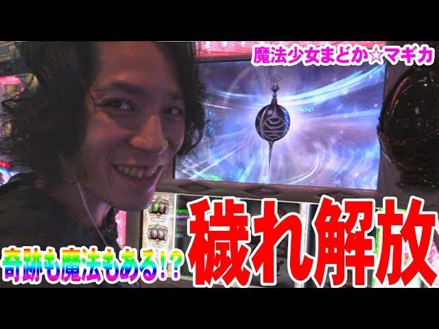 【#129】ytrが新潟でロングフリーズと出会った結果【SEVEN'S TV】