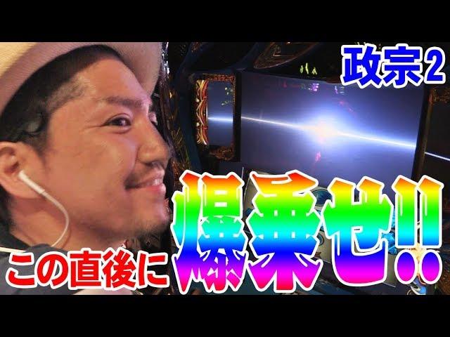 ワロスが超秀吉で超ヒキを魅せた結果【SEVEN'S TV#130】