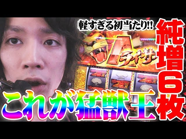 ytrが三重県で猛獣と戯れた結果【SEVEN'S TV #197】